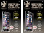 iPhone 7/7 Plusの液晶を保護する0.33mm厚ラウンドエッジ強化ガラス