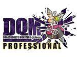スクエニ、3DS「ドラゴンクエストモンスターズ ジョーカー3 プロフェッショナル」2017年2月9日に発売決定!