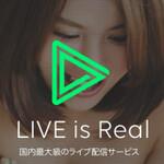 LINE LIVEは中高生がスマホ1台でライブ配信できる世界を作った