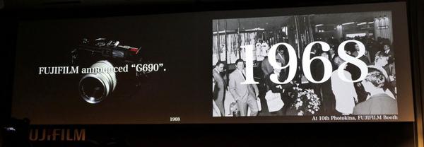 富士フイルムは1968年のPhotokinaで中判カメラ「G690」を発表した