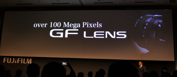 新開発のGFレンズは1億画素にも対応する性能を持ちます