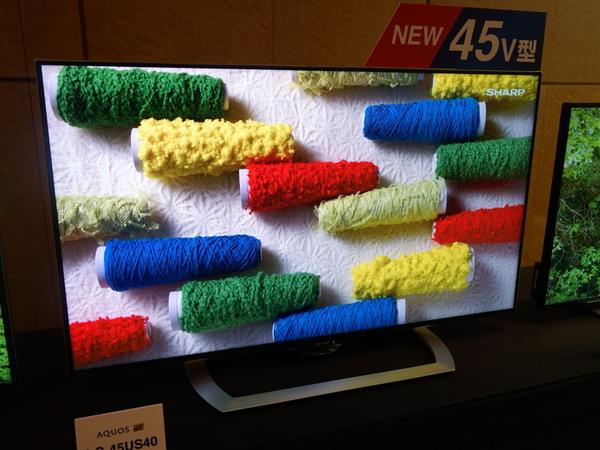 9月9日発表の4Kテレビ「LC-45US40」