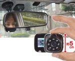 極小サイズで防犯カメラにもなる低価格ドライブレコーダー再入荷!