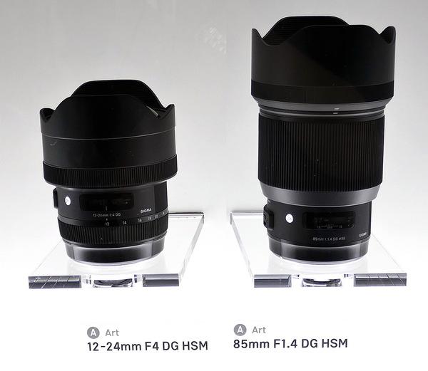 「Artライン」の最新モデルとして登場した12-24mmと80mm