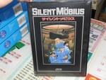 PC-9801復刻版「サイレントメビウス」が発売、麻宮騎亜先生のイベントも