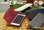ロングウォレットスタイルの新しいiPhoneケース