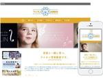 ウェブ作成サービス「BiND」追加テンプレート集発売