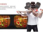 中国のVRを左右する「蟻視科技」とは!?  最新VR製品が面白い!