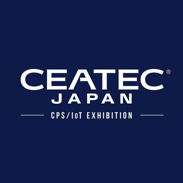 CEATEC JAPAN 2016 IoTで進化するテクノロジー展示会