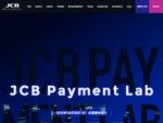 スタートアップと狙うモバイルペイメント共創型プロジェクト「JCB Payment Lab」