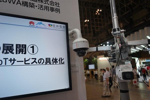 阪神電気鉄道で採用されている、LTEを利用した監視カメラ装置