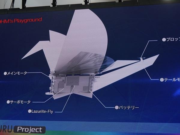 「Lazurite Fly」という超軽量マイコンボードを搭載。モーターやバッテリーを組み込んでいる