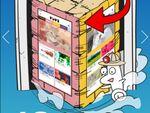 完全無料でアニメ・バラエティー見放題! 動画配信アプリ 「ドンドコ」