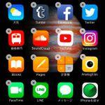 iPhone 7で、不要なプリインストールアプリを消す方法