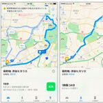 iPhone 7/iOS 10の「マップ」アプリでの経路案内の使い方