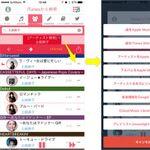 Apple Music連携で使いやすいミュージックアプリ―注目のiPhoneアプリ3選