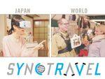 1980円で世界旅行、VRを使ったリアルタイム遠隔海外旅行サービス「SYNC TRAVEL」