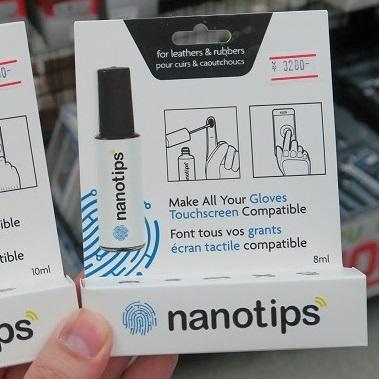 普通の手袋がスマホ対応になる! 指先に塗布するリキッドが発売中