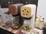 おいしいフラッペ作れる1台5役コーヒーメーカー