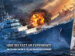 オンライン海戦「World of Warships」初のVRコンテンツ登場