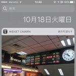 撮った写真をすぐウィジェットに貼り付けられるアプリ―注目のiPhoneアプリ3選