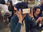 サムスンの新型「Gear VR」をMTVのイベントで体験した!