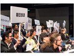 11/9・10大阪 学生の映像・デジタル作品アワード「ISCA」+スタ誕 開催