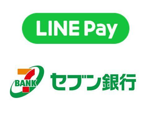 セブン銀行のATMでLINE Payの入出金が可能に