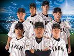 ひかりTV、「侍ジャパン強化試合」を4Kで4日間生中継