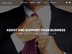 スタートアップのビジネスに効く企業サイトとは
