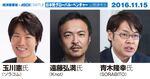 ソラコム、Knot、SORABITO 日本発スタートアップ海外戦略
