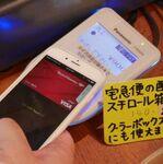 いま日本が求められている訪日外国人向けのインフラ