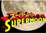 ウェザーニューズが「スーパームーン」を生中継! 次回は18年後