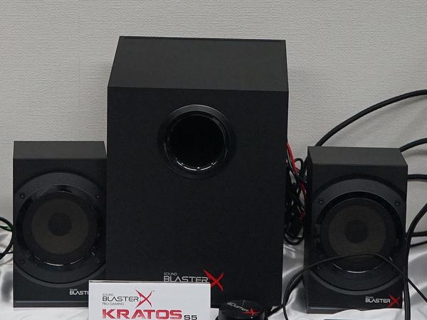 「Sound BlasterX Kratos S5」