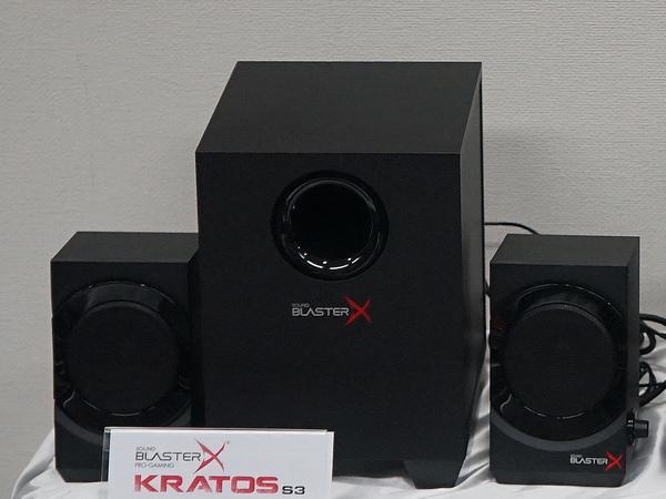 「Sound BlasterX Kratos S3」