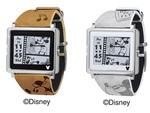 ミッキーやプーさんが誕生日を祝ってくれる! 電子ペーパー腕時計にディズニーシリーズ新登場