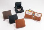ありきたりな黒い財布に飽きたらなら、レアなラクダ革のお財布はいかが?