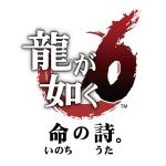 富士そば×龍が如く6コラボメニュー「赤富士そば」