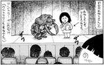 唐沢なをき「タカラマ」第3回 ウルトラマン トレジャーズ刊行記念漫画