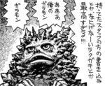 唐沢なをき「タカラマ」第1回 ウルトラマン トレジャーズ刊行記念漫画