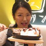 1kg超の肉塊を食らう!東京トンテキのアスキーコラボメニュー