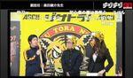 つばさが先生に!?「熱血!PC自作教室in金沢」【デジデジ90】