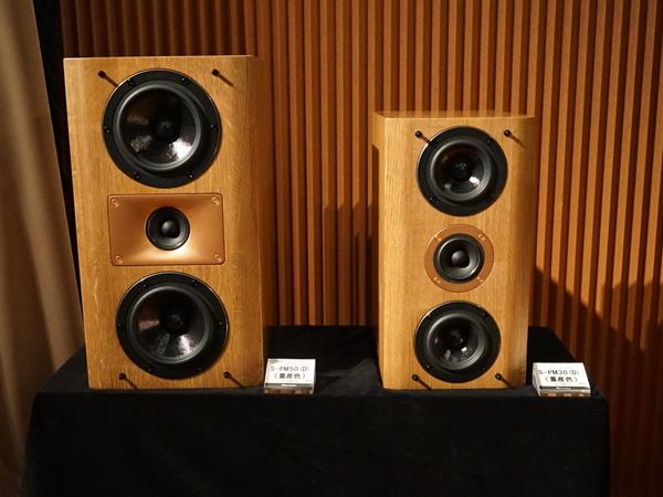 「S-PM50」(左)と「S-PM30」(右)