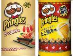 プリングルズ、「からあげ味」、「たこやき味」限定発売