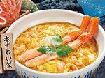 なか卯、本ずわい蟹などを使用した「カニとじ丼」発売