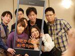 Xperia XZから歴代ソニーケータイが集まる大阪のau長期ユーザー向けイベントに潜入!
