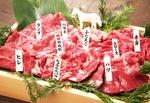 馬肉づくしの大衆酒場、浦和に新オープン 全品半額:今日は何の日