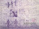【ウルトラお宝発見隊】「侵略者を撃て」特技絵コンテ