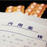 院外処方をより効率的にする電子処方箋