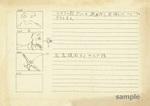 ウルトラお宝秘話「円谷英二さん直筆の『ペギラ』絵コンテって見たことあります?」